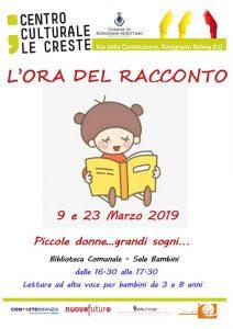 L'ora del racconto @ Biblioteca Comunale di Rosignano Solvay